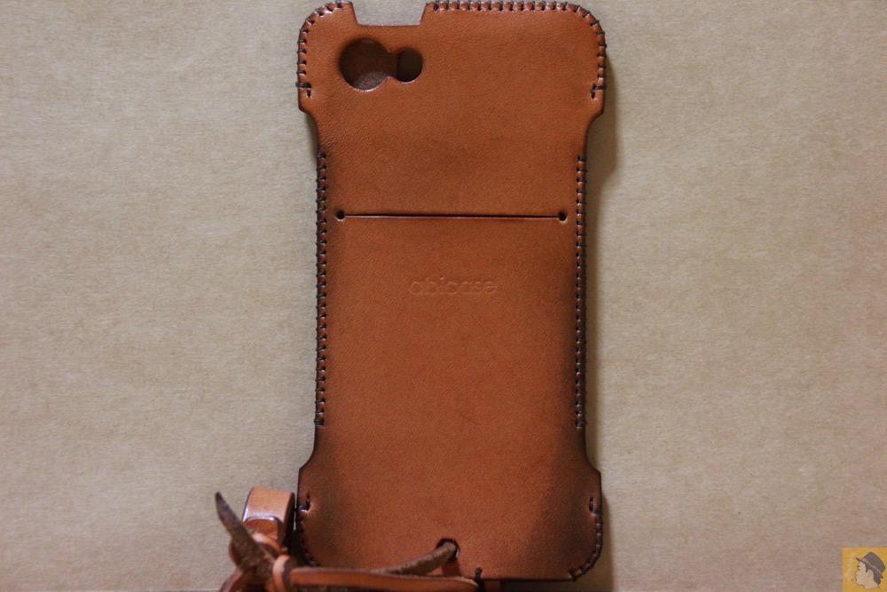 背面 - 現在のフラップ部分の原型になったabicase(アビケース)/ abicase cawa ウォレットジャケット 栃木レザー 飴色 / iPhone 5/5s