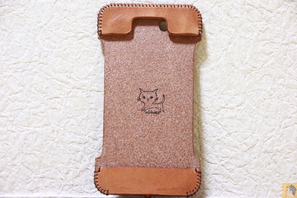 表面 - ウォレットジャケットだらけの中シンプルなabicase(アビケース)/ abicase cawa シンプルジャケット 栃木レザー 飴色 / iPhone 5/5s