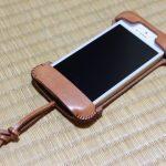 ウォレットジャケットだらけの中シンプルなabicase(アビケース)/ abicase cawa シンプルジャケット 栃木レザー 飴色 / iPhone 5/5s