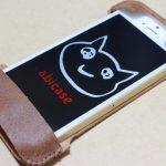 とても柔らかい革使ったabicase(アビケース)、ペラペラだけどiPhoneにぴったり装着できる / iPhone 5/5s [レビュー 16/40]