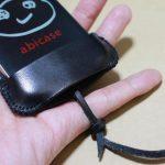 ストラップが付いたabicase(アビケース)、指に付けることでiPhoneの落下防止 / iPhone 4S [レビュー 6/40]