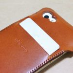 abicase(アビケース)にカードが収納出来る、実用的なウォレットジャケット / iPhone 5/5s [レビュー 8/40]