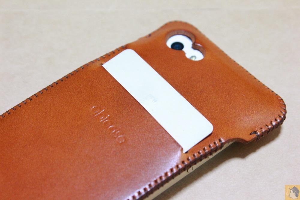 アイキャッチ - abicase(アビケース)にカードが収納出来る、実用的なウォレットジャケット / iPhone 5/5s [レビュー 8/40]