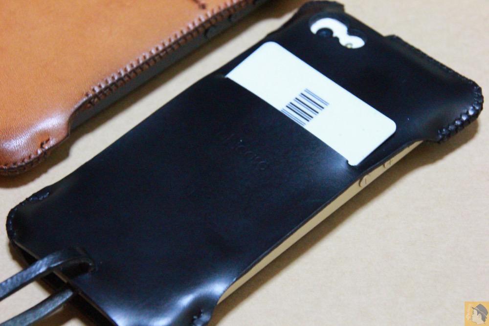 サムネイル - 珍しいタイプのウォレットジャケットabicase(アビケース)、1枚革でカード収納が出来る / iPhone 5/5s [レビュー 21/40]