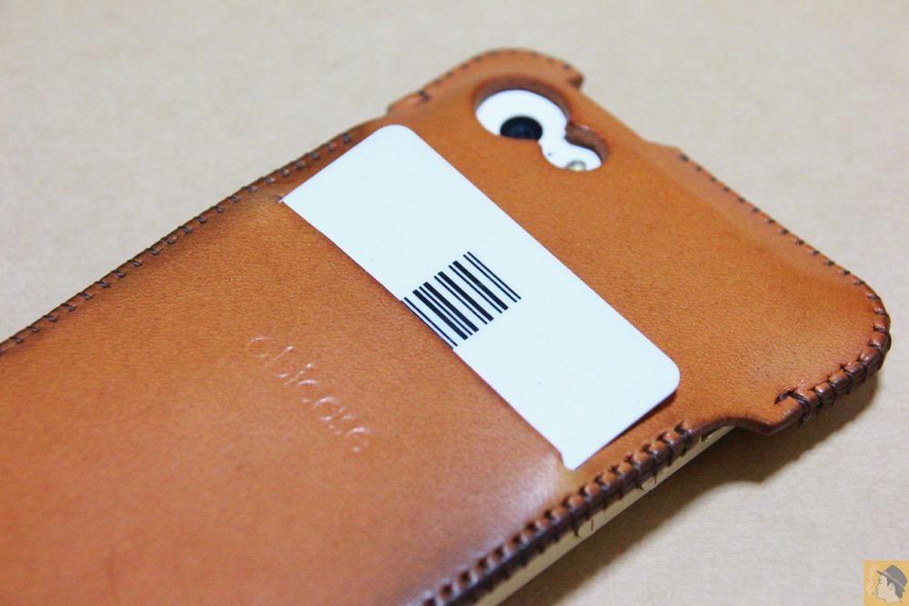スリット - 指紋認証対応abicase(アビケース)はコツ要らずでiPhone装着が出来る。そして現在にも受け継がれているデザイン / iPhone 5/5s [レビュー 23/40]
