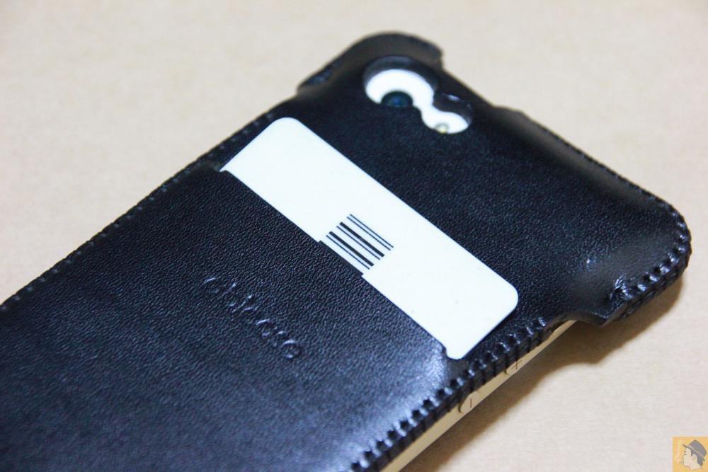 スリット - 指紋認証に対応したabicase(アビケース)、フラップ部分の工夫 / iPhone 5/5s [レビュー 22/40]