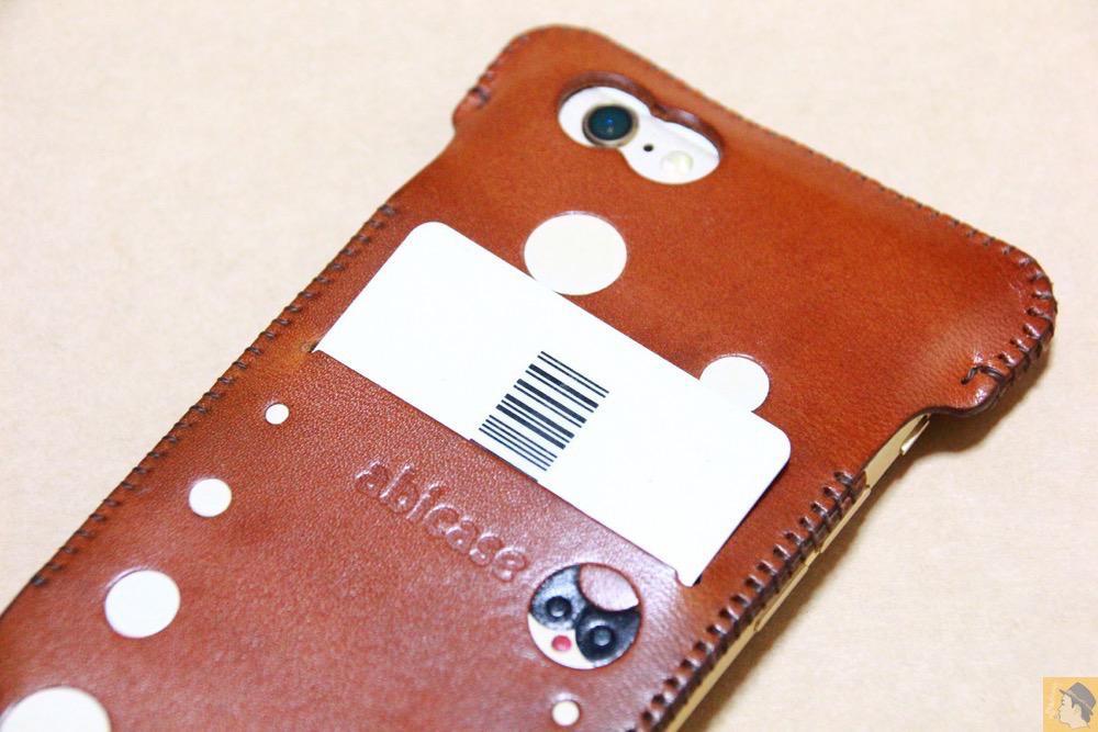 スリット - abicase アビケースの背面にデザインを施し個性的にし、キャメル色をところんエイジング / iPhone 6/6s [レビュー 34/40]