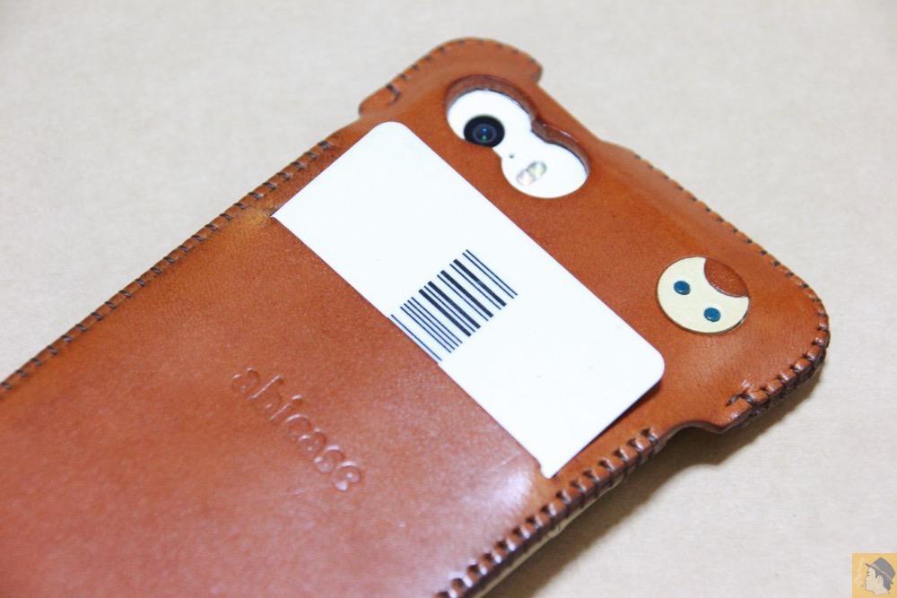 スリット - キャメル色のabicase(アビケース)。綺麗にエイジングした栃木レザーの銀面には猫を模した革細工付き / iPhone 5/5s [レビュー 28/40]