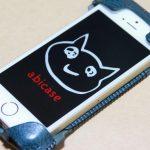 指紋認証対応abicase(アビケース)、フラップ部分の革面積が少なくなったけどiPhoneへのフィット感は健在 / iPhone 5/5s [レビュー 25/40]