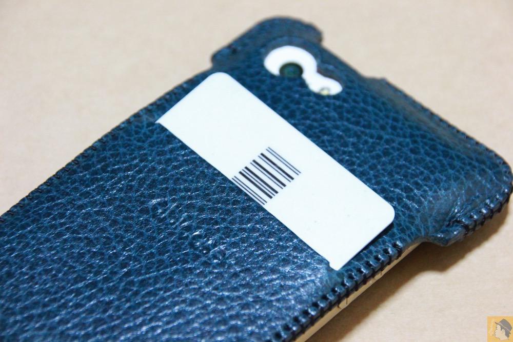 スリット - 指紋認証対応abicase(アビケース)、フラップ部分の革面積が少なくなったけどiPhoneへのフィット感は健在 / iPhone 5/5s [レビュー 25/40]