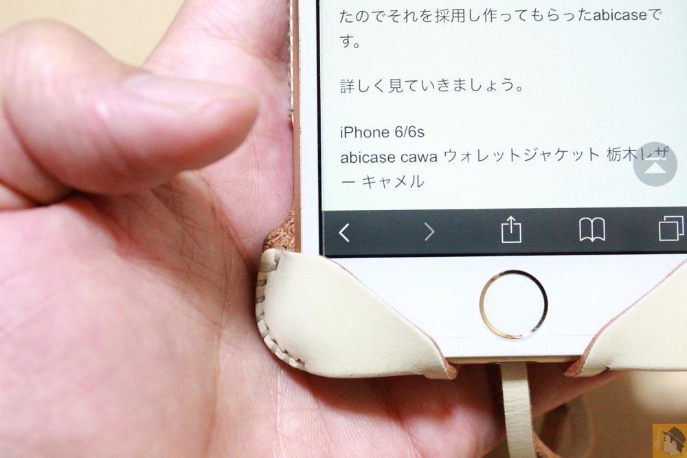 斜めに入った切り取り - abicase アビケースは工夫の連続。フラップの工夫でiPhoneの画面下の操作がしやすい / iPhone 6/6s [レビュー 31/40]