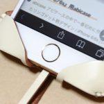 abicase アビケースは工夫の連続。フラップの工夫でiPhoneの画面下の操作がしやすい / iPhone 6/6s [レビュー 31/40]