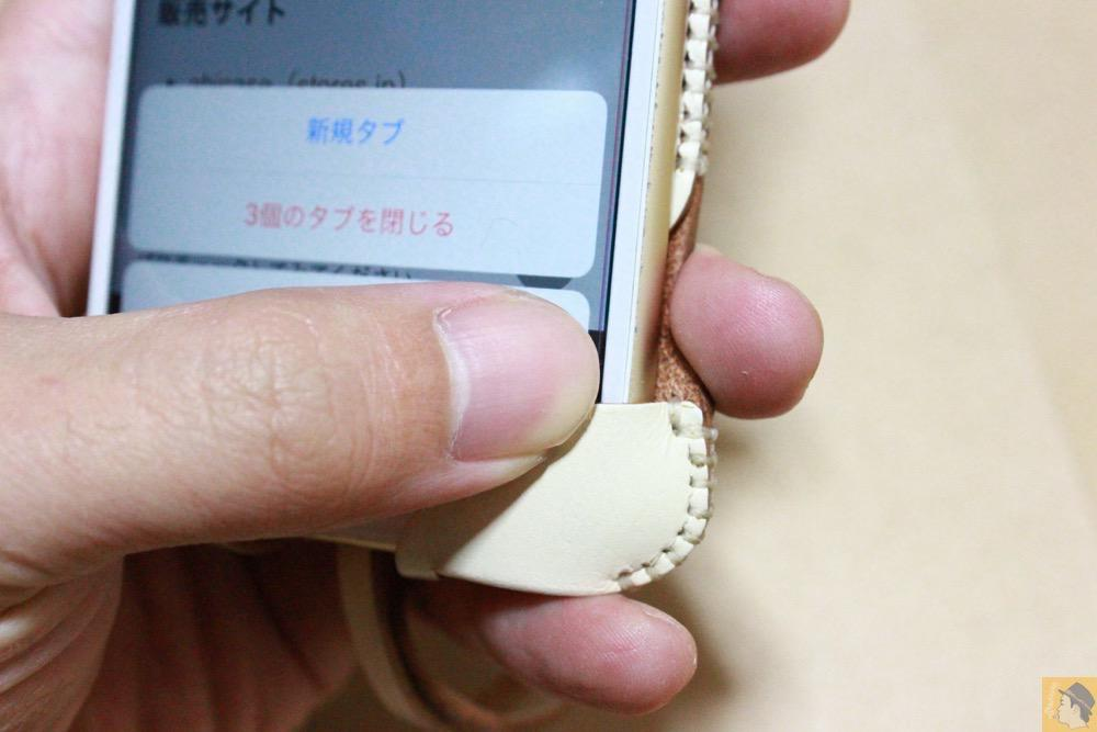 画面下の操作性3 - abicase アビケースは工夫の連続。フラップの工夫でiPhoneの画面下の操作がしやすい / iPhone 6/6s [レビュー 31/40]