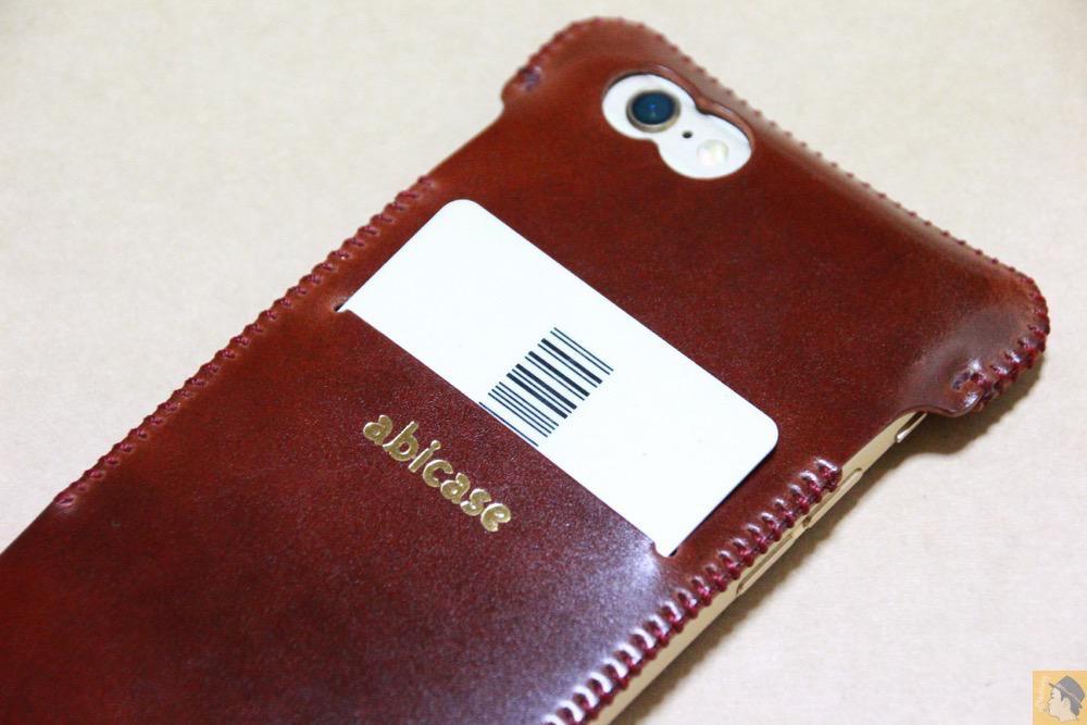 スリット - コードバンabicase アビケースのレッドブラウン色は惚れる色で艶のある綺麗な革 / iPhone 6/6s [レビュー 36/40]