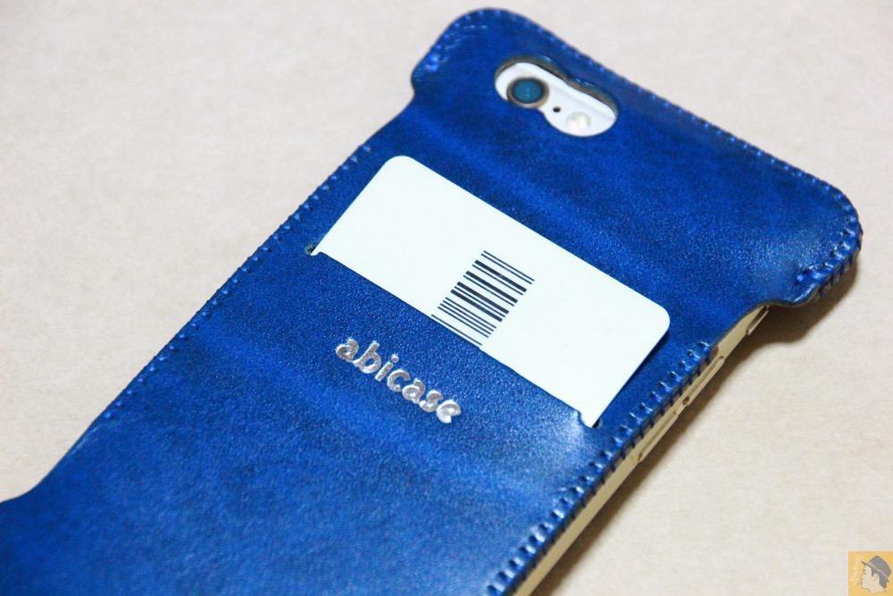スリット - ルガトレザーabicase アビケースは鮮やかな青に虎模様が綺麗に入った銀面が特徴 / iPhone 6/6s [レビュー 37/40]