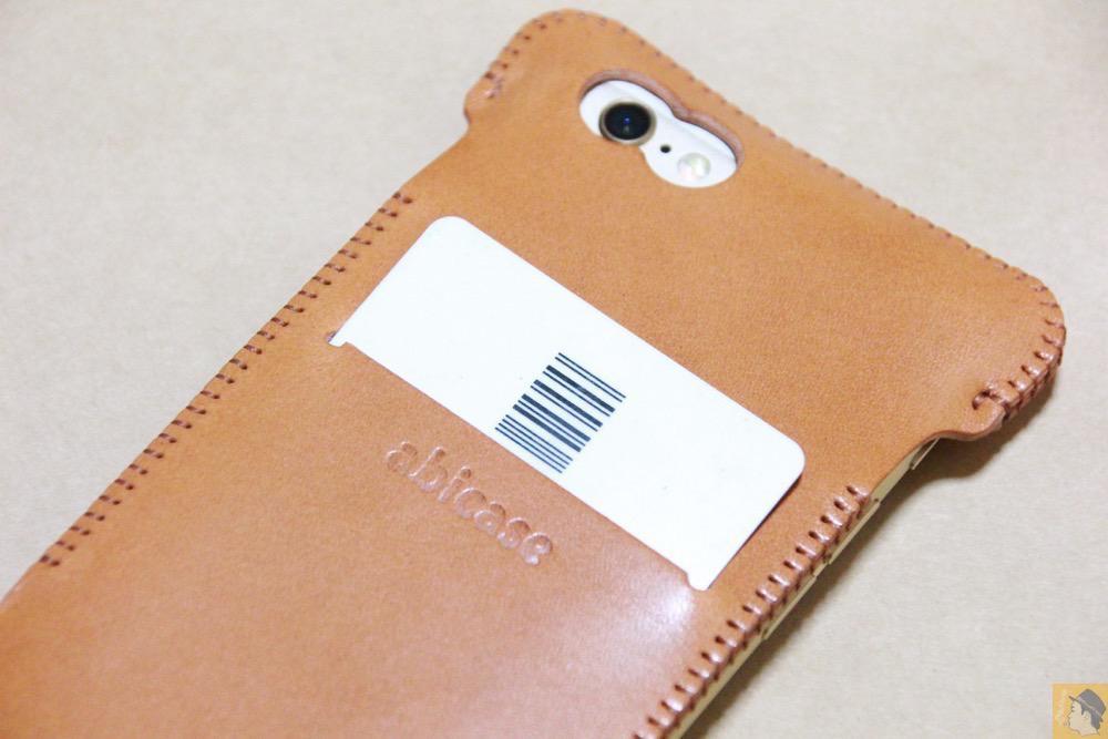 スリット - 銀面が極上の質感のabicase アビケースはiPhoneケースとして使うのがもったいない仕上がり / iPhone 6/6s [レビュー 40/40]