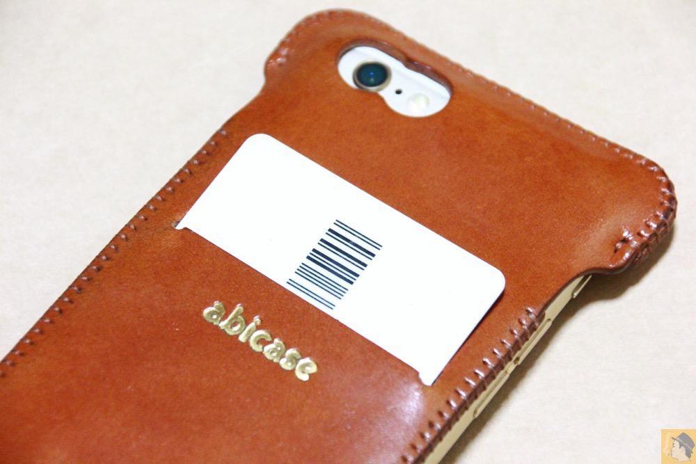 スリット - キャメル色のabicase アビケースは凝ったことはせずシンプルにしたが、刻印はゴールドにしたiPhoneケース / iPhone 6/6s [レビュー 38/40]