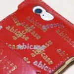初めての赤色abicase アビケースは背面にこれまでにない刻印の乱れ打ちデザイン / iPhone 6/6s [レビュー 39/40]