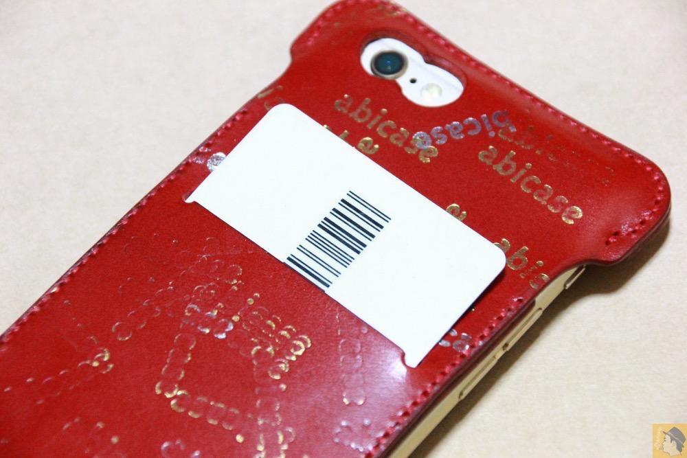 スリット - 初めての赤色abicase アビケースは背面にこれまでにない刻印の乱れ打ちデザイン / iPhone 6/6s [レビュー 39/40]