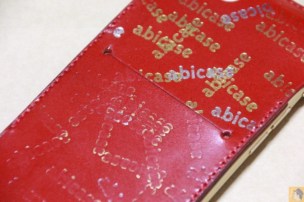 abicase刻印乱れ打ち2 - 初めての赤色abicase アビケースは背面にこれまでにない刻印の乱れ打ちデザイン / iPhone 6/6s [レビュー 39/40]